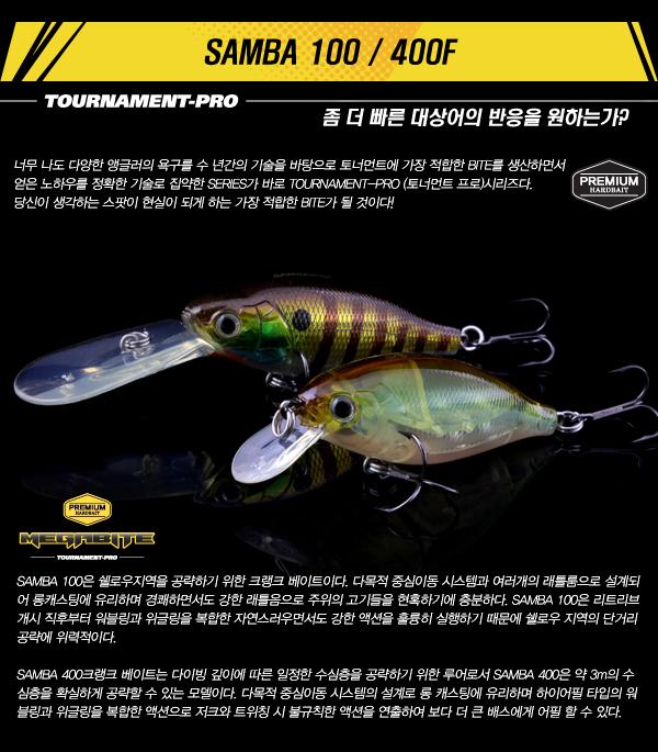 SAMBA 100 400F.jpg